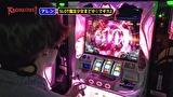 Knockout! Season2 #8 準決勝 第二試合 アレンVS矢野キンタ