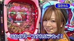 #5 栄華VS玉ちゃん(前半戦)