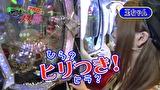 マネーのメス豚2匹目~100万円争奪パチバトル~ #6 栄華VS玉ちゃん(後半戦)