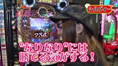 マネーのメス豚2匹目~100万円争奪パチバトル~ #7 シルヴィーVS成田ゆうこ(前半戦)