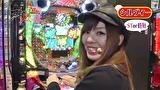 マネーのメス豚2匹目~100万円争奪パチバトル~ #8 シルヴィーVS成田ゆうこ(後半戦)