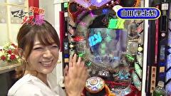 #13 かおりっきぃ☆VS果生梨 (前半戦)