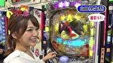 マネーのメス豚2匹目~100万円争奪パチバトル~ #14 かおりっきぃ☆VS果生梨 (後半戦)
