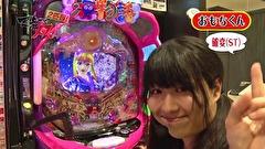 #17 おもちくんVSせんだるか (前半戦)