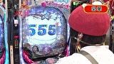 マネーのメス豚2匹目~100万円争奪パチバトル~ #19 栄華VSシルヴィー (前半戦)