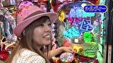 マネーのメス豚2匹目~100万円争奪パチバトル~ #20 栄華VSシルヴィー (後半戦)