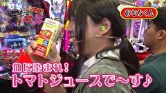 #31 おもちくんVSかおりっきぃ☆(後半戦)