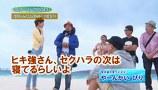 【特番】『んみゃーち!宮古でポン!』ヒロシ・ヤングアワー 4匹でポン!沖縄特別編