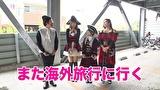 海賊王船長タック season.6 #19 第10戦(前半戦)