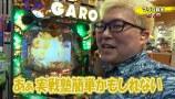 パチンコ実戦塾2016 #2 CRスーパー海物語 IN JAPAN(後編)