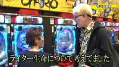 パチンコ実戦塾2016 #5 CR牙狼復刻版XX