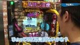 パチンコ実戦塾2016 #24 CRルパン三世~Lupin The End~