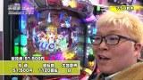 パチンコ実戦塾2017 #37 ぱちんこCR真・北斗無双