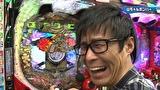 パチンコ実戦塾2017 #80 CRスーパー海物語IN沖縄4