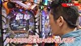 パチンコ実戦塾2017 #81 ぱちんこCR真・北斗無双