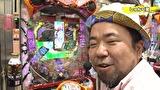 パチンコ実戦塾2017 #87 ぱちんこCR北斗の拳7 転生