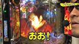 パチンコ実戦塾2017 #92 CRスーパー海物語IN沖縄4