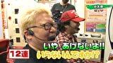 パチンコ実戦塾2017 #120 CR大海物語4 BLACK