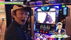 パチスロバトルリーグS シーズン3 #1 第1試合 悪☆味 VSこーじ編