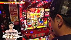 #15 第15試合 ラッシーVSKEN蔵
