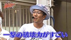 #52 CR綱取物語~横綱7戦全力~