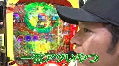 #54 CRダイナマイトキングin沖縄
