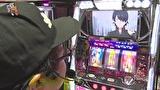 笑う門には福きたる #3 スロットスーパーZX【閉店くん】 (前半戦)