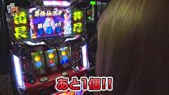 笑う門には福きたる #20 PURI・PURI600 【佐倉りお】 (後半戦)