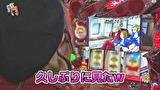 笑う門には福きたる #54 将軍田端(日向あつみ)(後半)