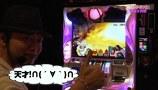 ユニバTV3 #2 SLOT魔法少女まどか☆マギカ2 ゲスト:トニー(後編)