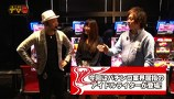 ユニバTV3 #3 SLOT魔法少女まどか☆マギカ2 ゲスト:ヒラヤマン