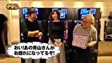ユニバTV3 #37 CRバジリスク~甲賀忍法帖~弦之介の章 ゲスト:青山りょう
