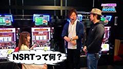 ユニバTV3 #40 CRミリオンゴッド ディセント ゲスト:すずか(後編)