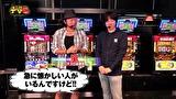 ユニバTV3 #47 アレックス ゲスト:山本コーラ