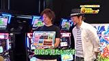ユニバTV3 #49 デュエルドラゴンプラス ゲスト:嵐&アド兄&飄
