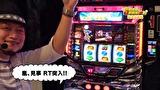 ユニバTV3 #50 デュエルドラゴンプラス ゲスト:嵐&アド兄&飄(後編)