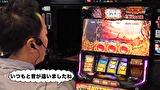 ユニバTV3 #55 アナザーゴッドハーデス-冥王召喚- ゲスト:中武一日二膳