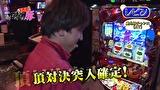 マネーの豚3匹目 ~100万円争奪スロバトル~ #4 伊藤真一VSレビン(後半戦)
