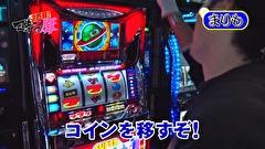 #12 田中VSまりも(後半戦)