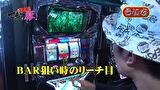 マネーの豚3匹目 ~100万円争奪スロバトル~ #15 ういち VS 松本バッチ(前半戦)