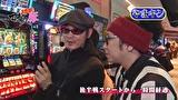 マネーの豚3匹目 ~100万円争奪スロバトル~ #20 鈴虫君 VS やまのキング(後半戦)
