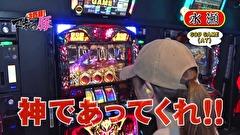 #22 水瀬美香 VS 田中(後半戦)