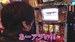 カレヤボ2nd #1 大人気番組復活!!