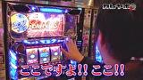 カレヤボ2nd #2 6確演出出現!!