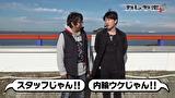 カレヤボ2nd #12 諸ゲン熱唱!!