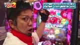 閉店くんがGO2 #12 CR GO!GO!マリン ミラクル★バケーション