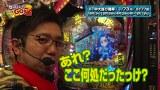 閉店くんがGO2 #15 CR逃亡者おりん3