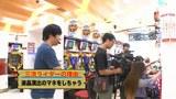 三流×3 #10 CRリング 終焉ノ刻