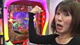 三流×3 #40 CR清流物語3