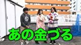 三流×3 #45 CR究極神判